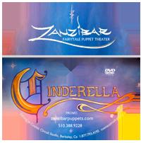 Zanzibar - Cinderella DVD on disc printing example